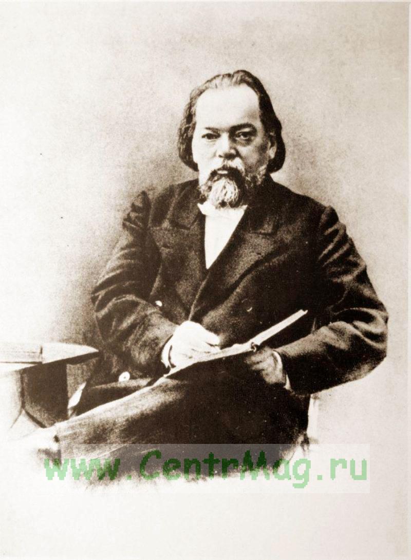 Плевако Фёдор Никифорович портрет