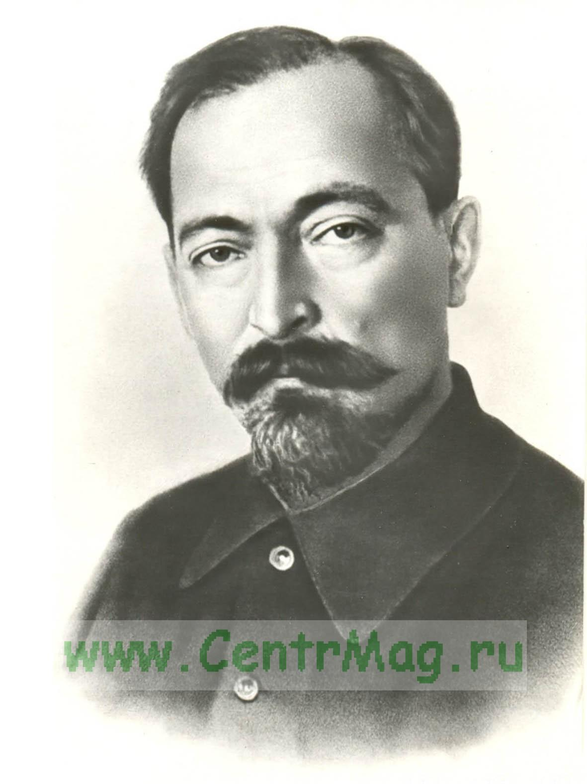 Феликс Эдмундович Дзержинский, Портрет А3