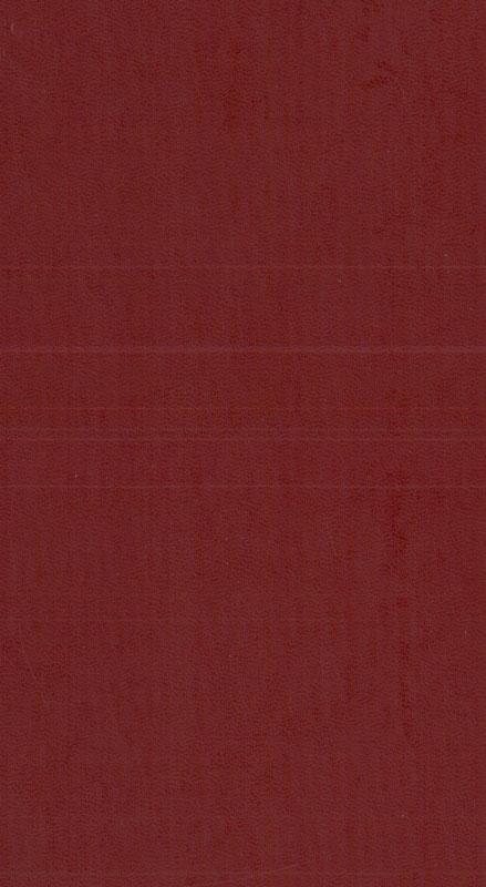 Топливно-смазочные материалы для строительных машин. Справочник