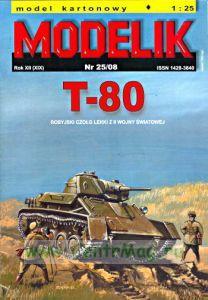 Модель-копия из бумаги танка Т-80