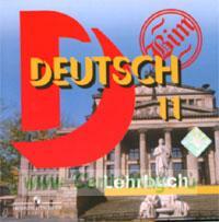 Немецкий язык. CD 11 класс (1 CD)