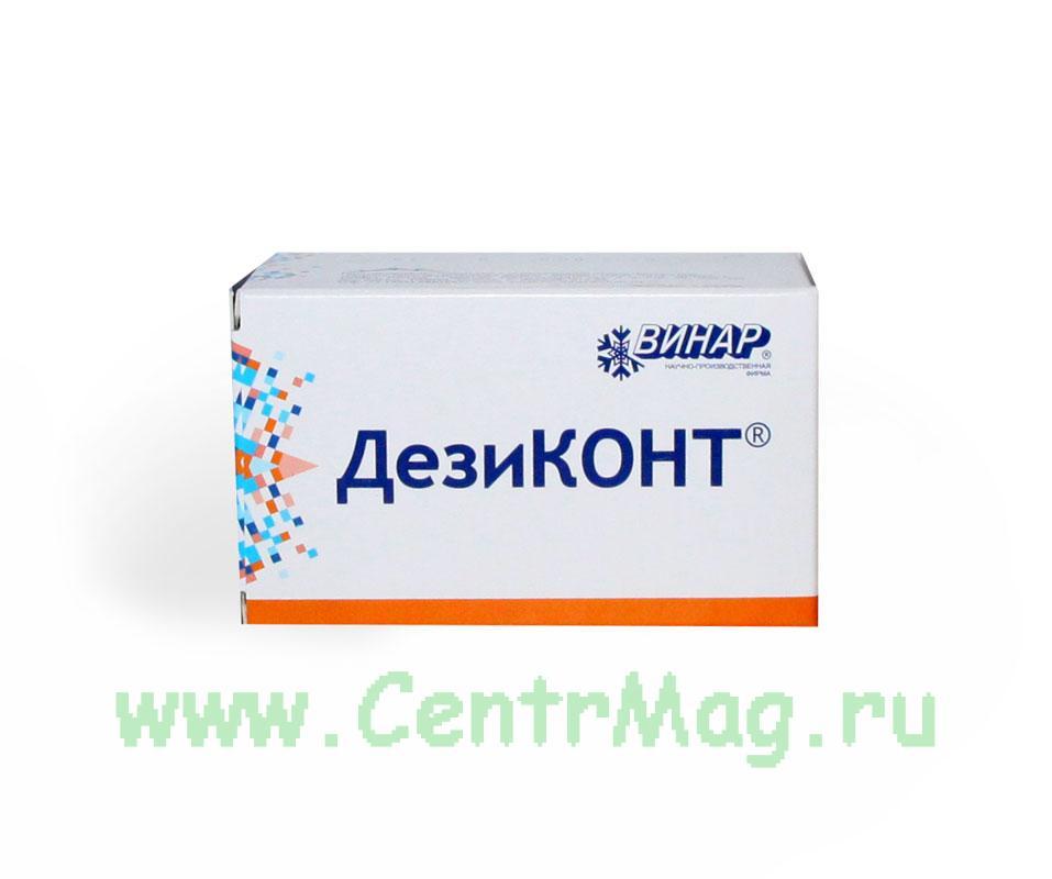 Индикатор Дезиконт-Ника-Полицид (100 шт)