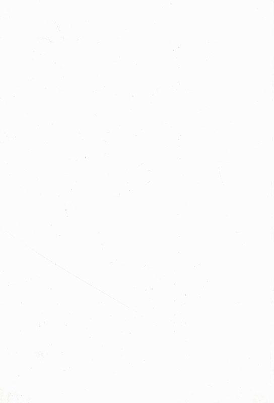 Производство проката. Том 1. Книга 2. Развитие теории тонколистовой прокатки для повышения эффективности работы широкополосных станов