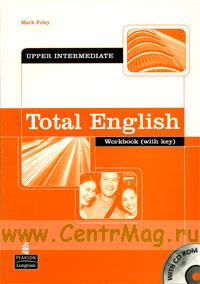 Total English. Upper Intermediate. Workbook (with key) + CD