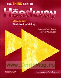 New Headway. Ellementary. Workbook with key (the third edition)