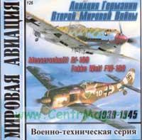 CD Мировая авиация. Авиация Германии Второй Мировой Войны 1939-1945 (126)