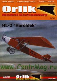 Модель-копия из бумаги самолета HL-2