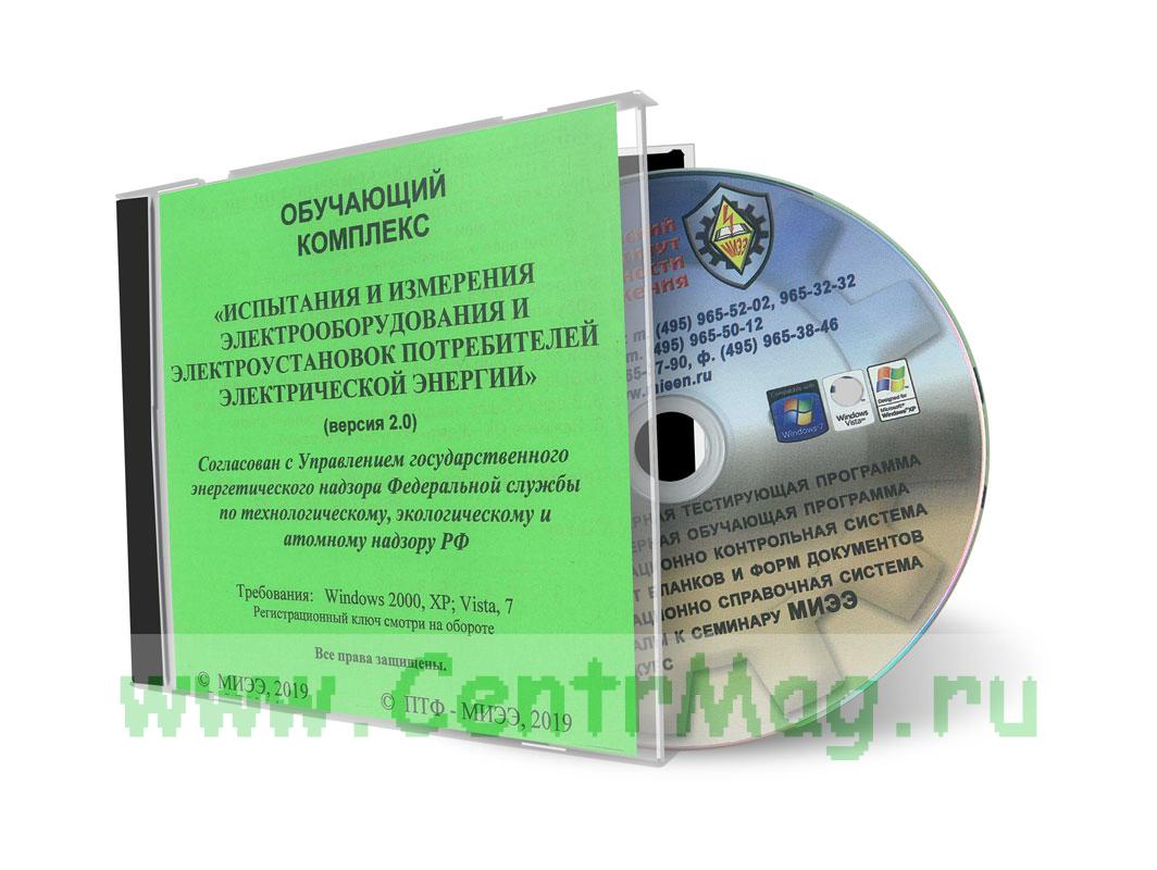 CD Обучающий комплекс