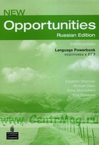 New Opportunities Russian Edition. Intermediate. Language Powerbook. Подготовка к ЕГЭ