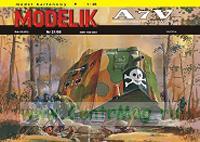 Модель-копия из бумаги немецкого тяжелого танка Первой Мировой Войны