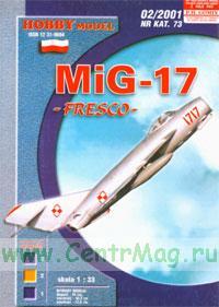 Модель-копия из бумаги самолета МиГ-17