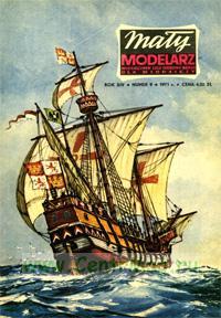 Модель-копия из бумаги корабля