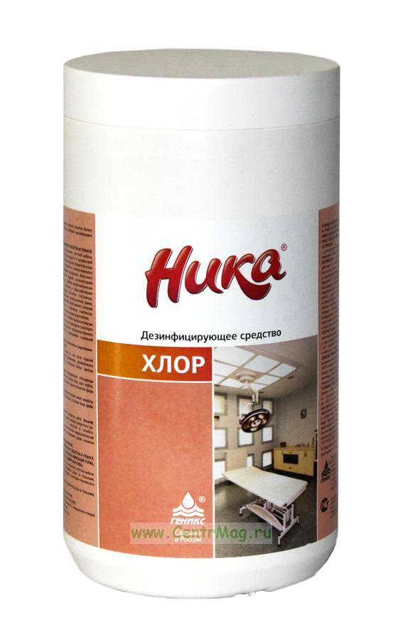 Ника-Хлор. Дезинфицирующее средство с антимикробным действием