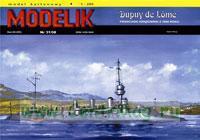 Модель-копия из бумаги корабля Dupuy de Lome