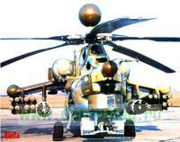 Боевой вертолет круглосуточного действия МИ-28Н