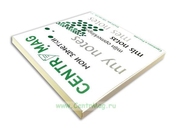 Бумага для заметок 95х95 мм, белая