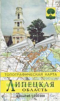 Липецкая область. Топографическая карта (масштаб 1:200000)
