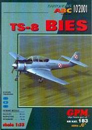 Модель-копия из бумаги самолета TS-8 Bies