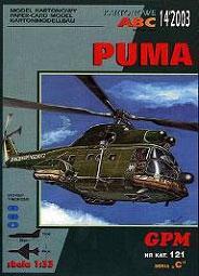 Модель-копия из бумаги вертолета Puma