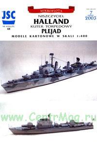 Модель-копия из бумаги корабля Halland + бонус: модель-копия торпедного катера Плеяды