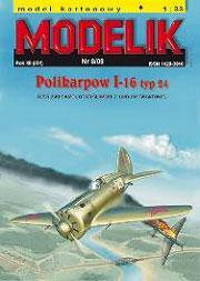 Модель-копия из бумаги самолета Поликарпов И-16 тип 24