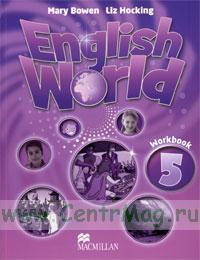 English World. Workbook 5