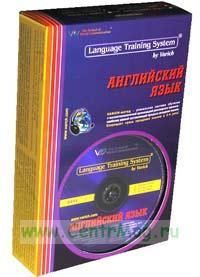 Аудиокурс английского языка общеразговорный на 6 CD (урок 7 - 12). Language Training System by Varich