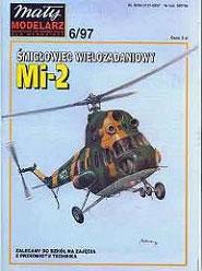 Модель-копия из бумаги вертолета Ми-2