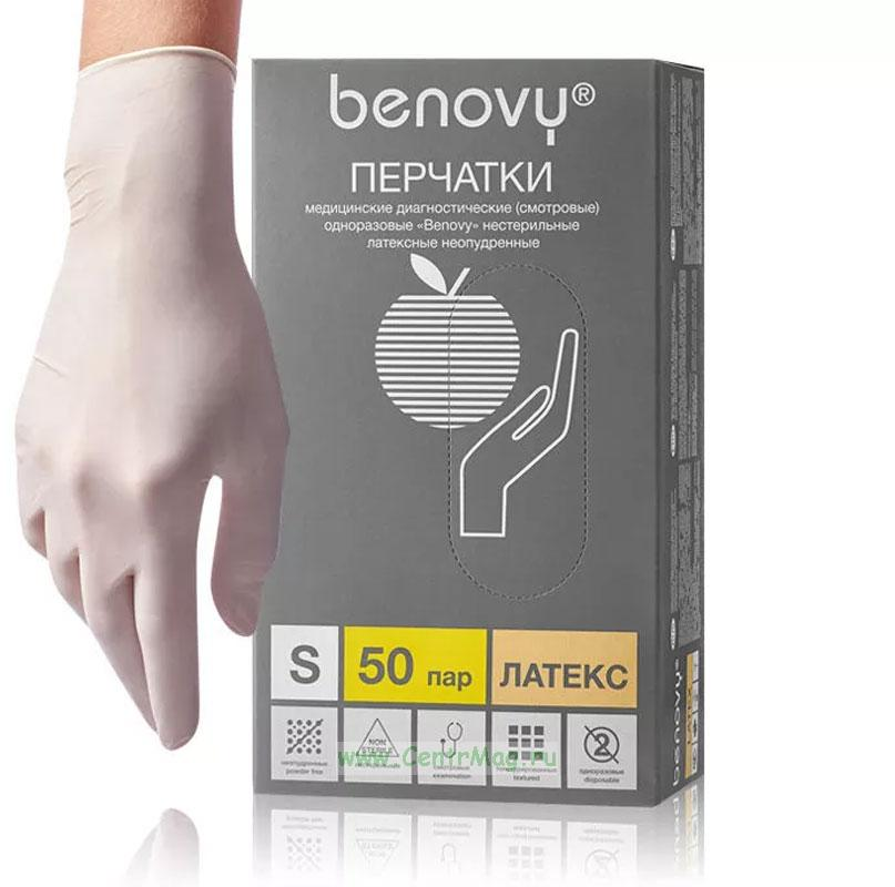 Перчатки латексные опудренные белые, 100 шт в упаковке (Benovy)