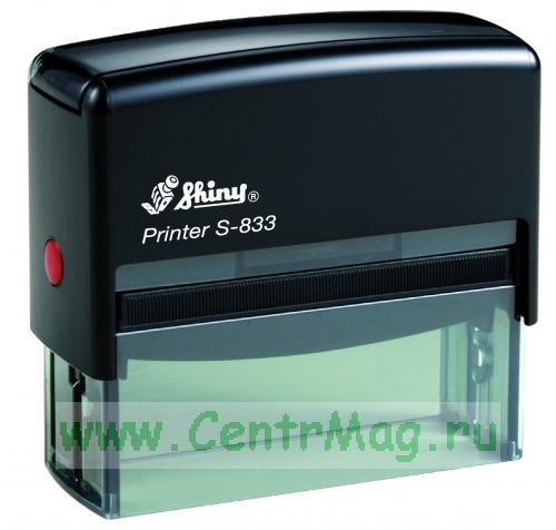 Оснастка для штампа SHINY S-833 РАЗМЕРОМ 82х25 ММ