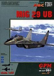 Модель-копия из бумаги самолета МиГ-29УБ