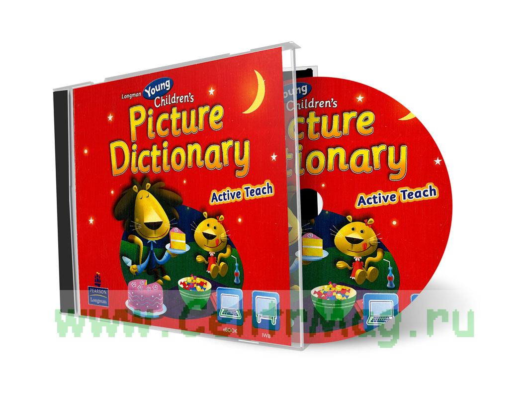 СD Longman Young Children's Picture Dictionary Active Teach