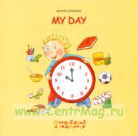 In the kindergarten / В детском саду. Английский с рождения