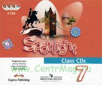 Английский язык. CD 7 класс (3 CD) Английский в фокусе (Class audio / Аудиокурс для занятий в классе (доработанное издание))