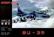 Модель-копия из бумаги самолета Су-39