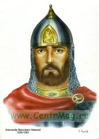Невский А.Я., портрет