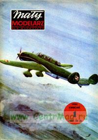 Модель-копия из бумаги самолета PZL-46