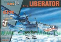 Модель-копия из бумаги самолета B-24J liberator