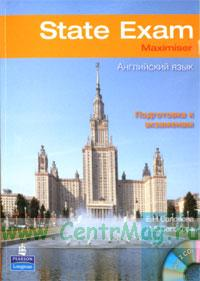 State Exam Maximiser + 2 CD. Английский язык. Пособие для Подготовки к ЕГЭ
