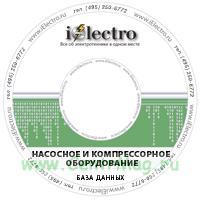 Насосное и компрессорное оборудование. База данных. Вариант 3. 2008 на CD