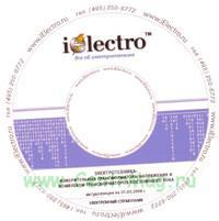 Измерительные трансформаторы напряжения и комплекты трансформаторов постоянного тока. Справочник 2008 на CD