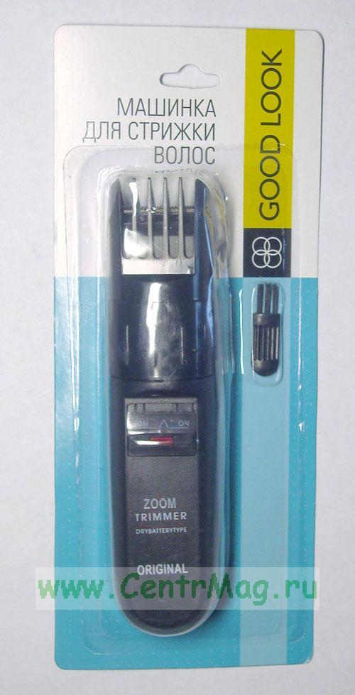 Машинка для стрижки волос Good Look Zoom trimmer