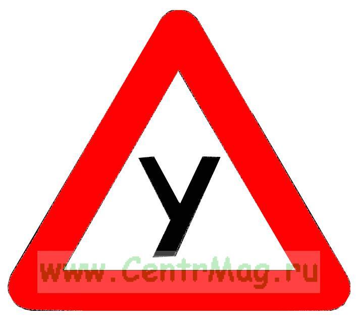 Знак на автомобиль «Учебное транспортное средство»