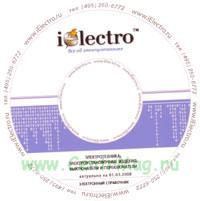 Электроустановочные изделия. Выключатели и переключатели. Справочник 2008 на CD