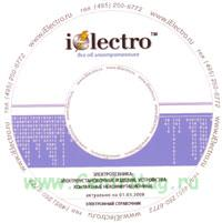 Электроустановочные изделия. Устройства контактные некоммутационные. Справочник 2008 на CD