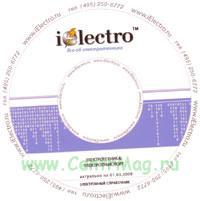 Электротранспорт. Справочник 2008 на CD