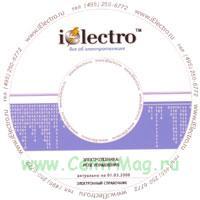Реле управления. Справочник 2008 на CD