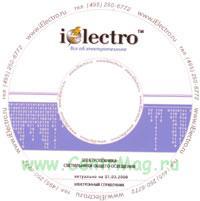 Светильники общего освещения. Справочник 2008 на CD