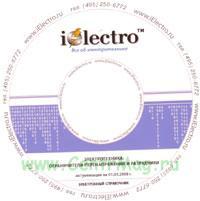 Ограничители перенапряжений и разрядники. справочник 2008 на CD
