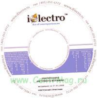 Инструменты монтажные. Справочник 2008 на CD